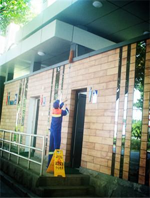城市公厕管理