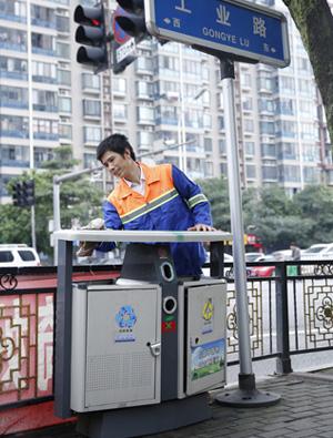 城市生活垃圾、固体废弃物综合处理